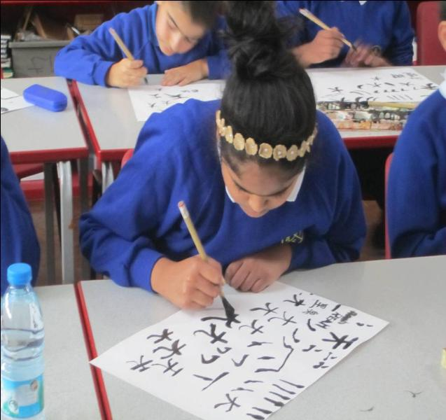 Our visiting teachers taught Pupils Chinese Calligraphy writing.